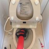 『トイレ排水つまり 京都府城陽市 -便器の水流れない-』の画像