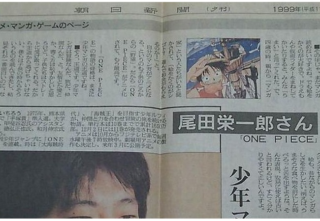 尾田栄一郎「結局王道が一番面白いのに、なんで最近無いんだろう」