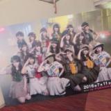 HKT48夏のホールツアー初日@福岡、離脱派の勝利で始まる