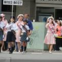 2019年 第46回藤沢市民まつり その11(湘南江の島海の女王&海の王子2019)