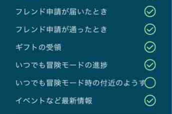 フレンド 山形 go ポケモン
