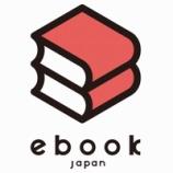 『イーブックイニシアティブジャパン(3658)-Zホールディングス(短期大量譲渡)』の画像