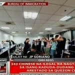【フィリピン】また中国人300人以上を一斉逮捕!ネット投資詐欺と無許可労働の容疑 [海外]