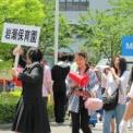 2012年 第9回大船まつり その5(岩瀬保育園)