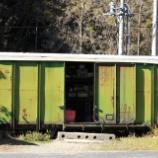 『放置貨車 秩父鉄道スム4000形スム4017』の画像