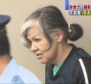 睡眠薬200錠入りみそ汁で夫を殺害、懲役10年求刑 - 栃木