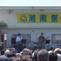第20回湘南祭2013 その58 つるの剛士&SeaCandles