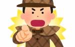 【画像あり】名探偵コナンの高木刑事の身長wwwwwwww