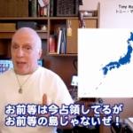 【動画】テキサス親父「北方領土はロシアが日本から強奪した、俺が解説するぜ!」 [海外]