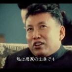 【悲報】歴史上の殺戮者で打線組んだ