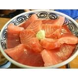 『三崎のマグロ丼』の画像