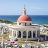 『行った気になる世界遺産 ラ・フォルタレサとプエルトリコのサンフアン歴史地区 サンタマリアマグダレナデパジス墓地』の画像