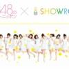 本日のAKB48オールナイトニッポン出演メンバーwwwwwwwwwwww