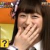島崎遥香「AKBINGO面白すぎ!いずりな面白すぎ!」