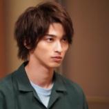 『俳優・横浜流星さん、新型コロナウイルス感染で入院へ・・・』の画像