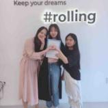 『【韓国】ローリングコリアK-POPダンスコース留学体験談』の画像