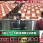 12.6代々木のゲストは、松井珠理奈さんと小橋建太さん‼️ぜ...