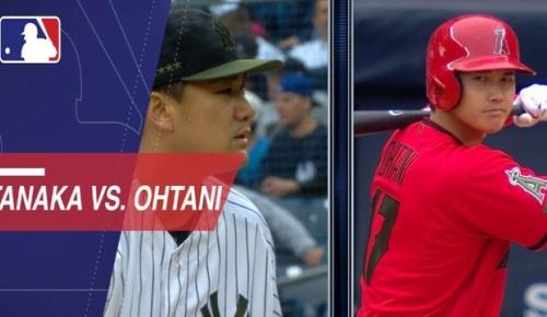 マー君 vs 打者大谷の初対決を見たヤンキースファンの反応