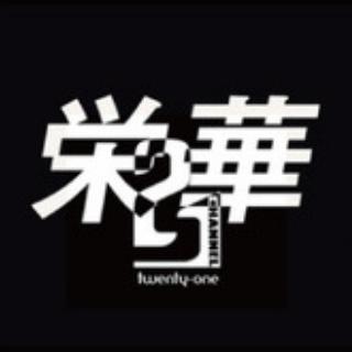 大阪ミナミ ホストクラブ求人 1万~2万円の体験入店料がもらえる情報