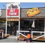 『愛媛の海岸線沿いのカフェ「OUT THERE」に行ってきた!』の画像