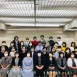 『女性部9月例会(地域活性化委員会担当)』の画像