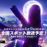 『【乃木坂46】このシルエットは!?新TVCM出演タレントが白石麻衣ではないかと話題に!!!!!!』の画像