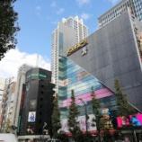 『TSUKUMO eX. - ジェムカン聖地巡礼』の画像