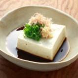『豆腐旨すぎワロタwww』の画像