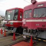 『さらっと復習!2014年の「遠鉄電車トレインフェスタ」と「浜松のりものフェスタ」の様子。』の画像
