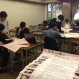 『成城学園高校の課外教室【成城革命Vol.5】』の画像