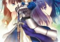 【FGO攻略】PC18禁版『Fate/stay night』が復刻するけどヤフオクで5万円で買った人は今どんな気持ち?wwwwwww