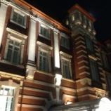 『東京駅ステーションホテル』の画像