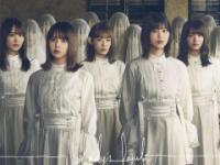 櫻坂46「不人気メンには顔に布かぶせまーす!」 ←めちゃくちゃ批判され炎上wwwwwwwww