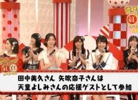 【紅白】田中美久、矢吹奈子は天童よしみの応援ゲストとして参加