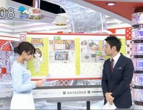 【画像】TBSの宇垣美里アナ(23)、またロケットおっぱい