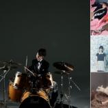 『【乃木坂46】『OVERTURE 009』超個性的な4ショットが到着wwww』の画像