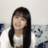 『【乃木坂46】大園桃子『前回のシングルはお休みしてたから今回選抜に入って申し訳ない・・・』』の画像