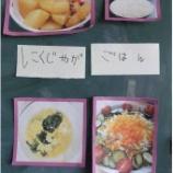 『調理実習~カレッジ福岡 生活技能科2回目②~画像が多いです』の画像