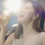 『【乃木坂46】超速報!!!白石麻衣『アサヒスーパードライ』新CM、大スターキャストと共に大抜擢!!!!!!キタ━━━━(゚∀゚)━━━━!!!』の画像