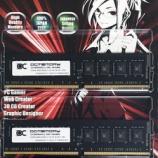 『OCMEMORY DDR4-3600 OCM3600CL19D-16GBN新登場!』の画像