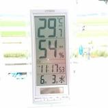 『『令和2年6月4日~エアコン1台で家中均一な温度で快適に暮らす』』の画像