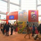 『アジア最大規模のライセンスビジネス展示会「香港国際ライセンスショー2016」』の画像