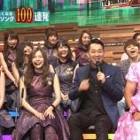 『バナナマン設楽『乃木坂は番組も5年以上一緒にやってきて可愛くてしょうがない!』泣けるな〜・・・』の画像