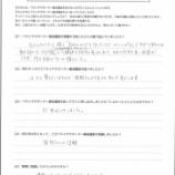 『ペライチ養成講座_お客様の声-3_2019年9月3日(火)開催』の画像