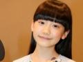 芦田愛菜ちゃんの最新画像wwwwwww