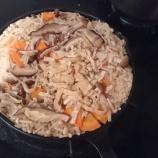 『【キャンプ料理】ニトスキできのこ炊き込みご飯』の画像
