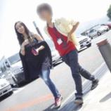 『【画像】佳子さまの彼氏wwwwwwwwwwwww』の画像