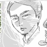 『小泉進次郎大臣が育休取得だと⁉良いの⁉休んで良いの⁉』の画像