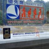 『 ペースメーカー:電車の「携帯電話電源オフ」再検討の動き』の画像