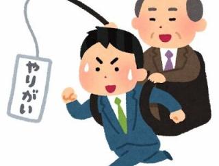 後進国民「貧乏はつらいけれど、それなりに楽しいです」日本人「死にたい」